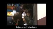 Nobuta wo Produce - 02 ( Part 1 ) bg subs