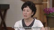 Бг субс! Ojakgyo Brothers / Братята от Оджакьо (2011-2012) Епизод 5 Част 1/2