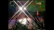 Златния Мустанг 2001 - Емилия - Майчино гнездо(live) - By Planetcho
