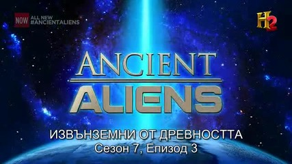 Ancient Aliens s07e03 The God Particle + Bg Sub