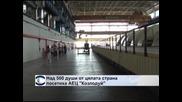 """Над 500 души от цялата страна посетиха АЕЦ """"Козлодуй"""""""