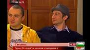 Група Q - Check - В Здравей България