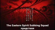 [gfotaku&easternspirit] Zetsuen no Tempest 09 bg sub