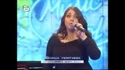 Music Idol 2 Малък концерт 2 - Деница Георгиева 13.03.2008
