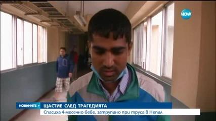 Новините на Нова (29.04.2015 - централна)
