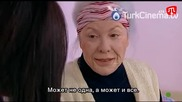 Модели от рози Cemberimde Gul Oya еп.42 Турция Руски суб.с Туба Буюкюстюн