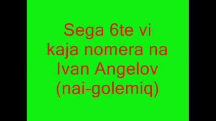 Gsm Номерът На Иван Ангелов