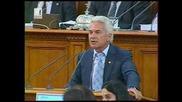 Изказване на Волен Сидеров от трибуната на Нс 01.09.2010г.