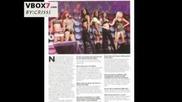 Ok! Magazine 2007 [nicole]