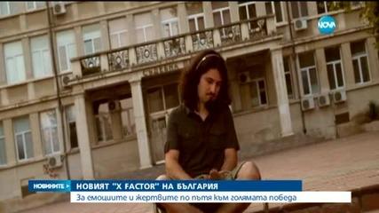 X Factor - Славин Славчев