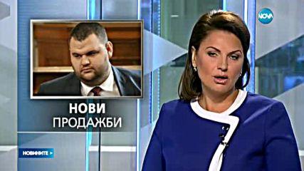 Пеевски продал трите си офшорни компании