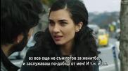 Мръсни пари и любов еп.31-2 Бг.суб. Турция