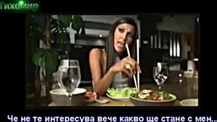 Bg Превод Maria Iakovou - Pali Den Eisai Edo Пак не си тук!