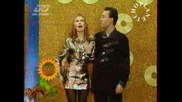 Румяна и Стефан Митров - Аз и ти - By Planetcho