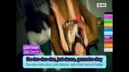 Lady Gaga - Just Dance - Karaoke