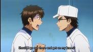 Diamond no Ace Episode 3