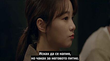 Romance Talking (2020) / Да поговорим за романтика Е05