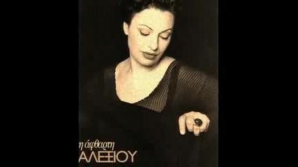 Стара и хубава гръцка песен с превод - Haris Alexiou - To Kserw Pia De Magapas