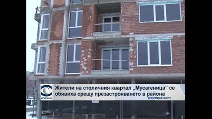 """Жители на столичния квартал """"Мусагеница"""" се обявиха срещу презастрояването в района"""