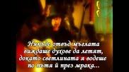 Лунна Сянка - ПРЕВОД