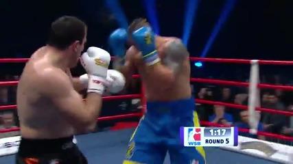 Usyk vs Medzhidov - Quarter Finals - Leg 1 - Wsb Season 3