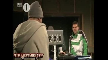 Екслузивно Eminem Freestyle
