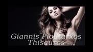 Съкровище - Янис Плутархос (radio rip)