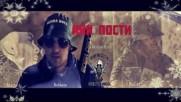Bobkata X Marso X Bullet -- Яки пости ( 2017 ).mp4