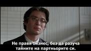 Батман в Началото (2005) Целият филм - част 5/8 / Бг Субс