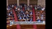 Парламентът на Гърция прие закон с нови драконовски мерки, на фона на многохилядни протести