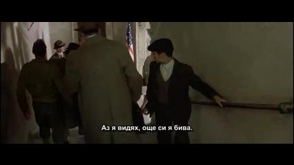 Malena4-4 превод