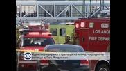 Лична вражда е причина за стрелбата на летището в Лос Анджелис, при която загина един човек