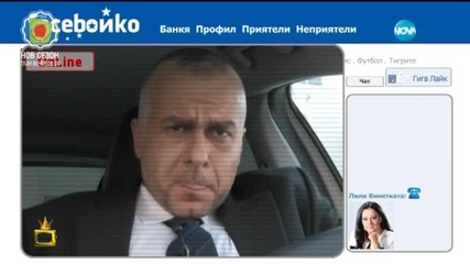 Ненчо Балабанов за ролята си като
