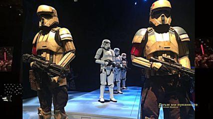 На живо от най-голямата фен среща на Междузвездни войни в света
