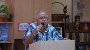 Светлина или тъмнина - Пастор Фахри Тахиров