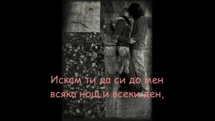 Reknail - Влюбен