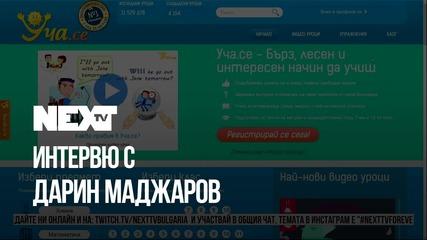 NEXTTV 051: Гост: Дарин Маджаров