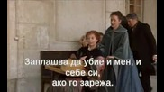 Импромптю (1991)