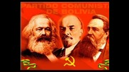 Социализъм!