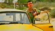 Коста Марков - Карам си трабанта 1998