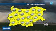 Жълт код за интензивни валежи и гръмотевични бури в цялата страна