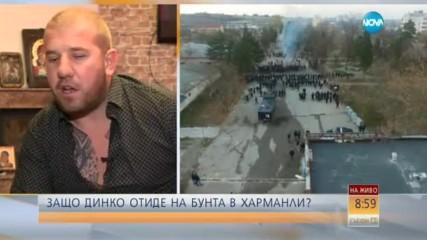 Динко Вълев: Мразя бежанците