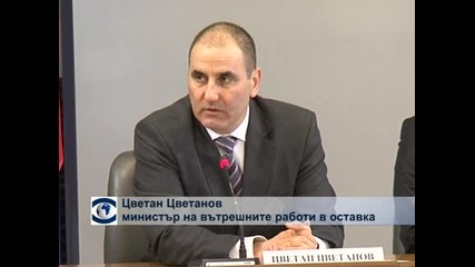 Според Симеон Дянков олигарсите се опитвали да свалят валутния борд на държавата