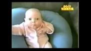 Брус Лее - Като Бебе