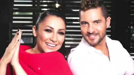 Andra Ft. David Bisbal - Without You Official Audio