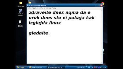 graficen interfeis na kubuntu (linux) urok (1)