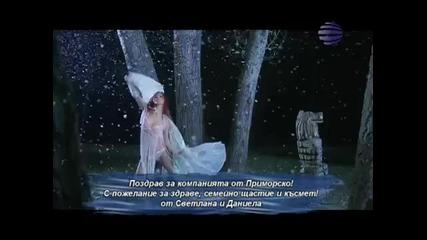 N E W .. Андреа - Не ти го казвам (tv Version)