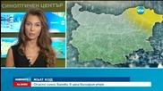 Новините на Нова (25.11.2015 - централна)