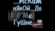 Silvi - Nakaza Me