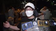 Japan: Protesters say 'cancel the Olympics' outside PM's office in Tokyo